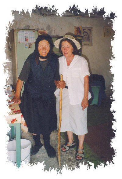 Ruza and Mary.  Will Ruza be eligible?